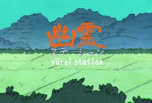 Yûrei Station - watercolor video game /  Yûrei Station is online! It's a free adventure game inspired by Japanese ghost stories. It was written and designed by us but all the graphics were hand-painted with pencils and watercolors by high school students. The graphics were done in 2 days during a workshop at La Joliverie in Nantes, France. We hope you'll enjoy: http://ateliersento.itch.io/yurei-station