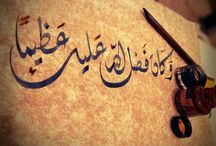 "bogor city / dakwah is my life with callighraphy :)"""