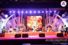 Shreemant Dagdusheth Ganpati - Music Festival 2015 / #Dagdusheth Ganpati celebrates Music festival 2015 with full enthuciasm and Fun with well-known Singers and  Celebrities
