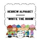 learning hebrew