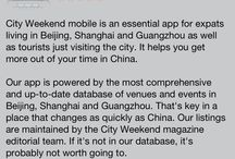Mobile App for China