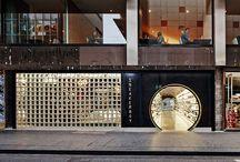 Public space / Soggiorno condiviso