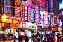 Мой Shanghai