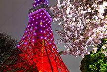 Torres de Tokio