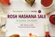 Wine Gifts for Rosh Hashanah / Wine on Sale in honor of Rosh Hashanah!