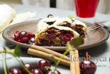 Рецепты штруделей / #Штрудель #рецепты с пошаговыми #фото #кулинария