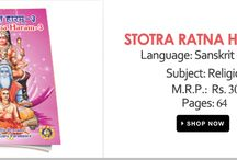"""STOTRA RATNA HARAM-3 - New arrival book from GIRI / This book """"Stotra Ratna Haaram 3"""" has been brought out containing, a few shlokas composed by Sri Veda Vyasa, the foremost among sages, Sri Aadi Shankaracharya, the foremost among Sanyasis and others, with the original text in both Sanskrit as well as English with meaning in English. Utmost care has been taken to maintain uniformity in the transliteration from Sanskrit to English."""