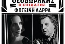 "EΠΙΒΑΤΗΣ 2014 / Ο Μίκης Θεοδωράκης υπογράφει εξ'ολοκλήρου έναν δίσκο με τη Φωτεινή Δάρρα και τον παρουσιάζει. ""Ο Επιβάτης του 2014""σε στίχους Κώστα Τριπολίτη"