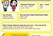 Lern korean