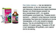 Помоги себе сам)