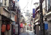 Streets (R.D.D.)