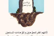 Islam♥ / by Sarah Nafeh