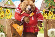 медведь персонаж