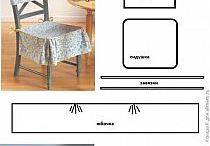 Šití -nábytek