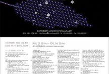 로고스전원갤러리 / 1.22-4.23일까지 인간은 하나의 별이다...FLOW