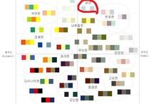 맑고 투명한, 그리고 창백한 / 푸른계열의 색, 특히 맑은색감은 그림을 차갑고 깨끗하게, 그리고 창백하게 보이게 해준다