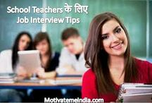 8 Special Job Interview Tips For School Teachers