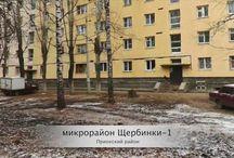 Вторичное жилье / Квартиру в подажу