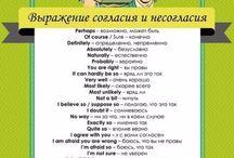 Russian-English teaching