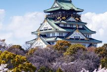 Japan / Some great travel pins of Japan.
