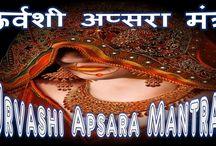 Urvashi Vashikaran: Name To Get Everything in Life