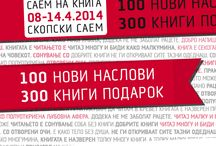 """Арс Либрис на """"Саем на книгата 2014"""" / Преку 100 нови наслови на Саемот на книгата на штандовите на Арс Либрис и Арс Ламина"""