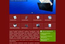 Портфолио сайтов / Здесь представлены сайты сделанные нашей студией.