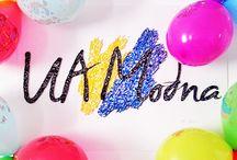 """UA Modna / Слово """"модний"""" - синонім класного!  Проект UaModna - це всеохоплюючий рух класних людей, котрі роблять модні речі! Модно бути креативним, модно бути унікальним, модно бути українцем!  Всіх, хто любить концептуальні відео, фото, слово та перфоманс - запрошуємо до UaModna ! Будь українцем не за походженням, а за духом!  www.uamodna.com"""