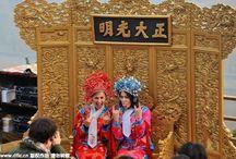 osCurve Magico / Noticias de China, cultura china.