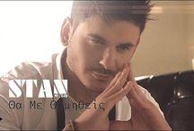 New promo song... STAN - Θα Με Θυμηθείς (cover)
