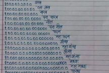 Indian calculations