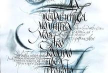 Calligraphy: Flat pen