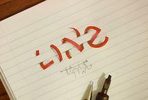 Calligrafia e portfolio