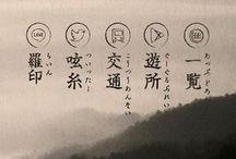 icon japan