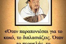 Ξένοι Φιλόσοφοι