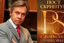dokumenty ruske