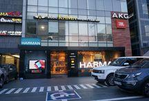 Ruark Audio in Harman Store / Ruark Audio in Harman Store