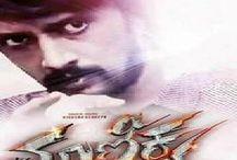 Maanikya (2014) / Sudeep starrer Kannada movie Maanikya songs lyrics