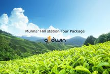 Kerala Hill stations / Kerala hill station tour packages