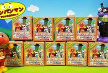 アンパンマン アニメ❤おもちゃ わくわく夏休み 全部開封 Anpanman toys