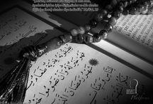 Kur'an-ı Kerim / Kur'an-ı Kerim'i Tanıyalım