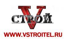 Vstroi / Торговля строительными и отделочными материалами.Строительство.