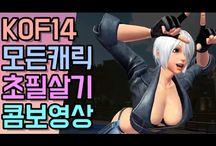 skill 01