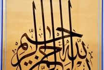 Besmele tasarımları - Bismillah calligraphy works