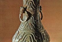 Bronze Script - 金文 - 금문