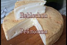 Рецепты. сыр