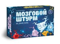 Russian board games / Russian board games and other cool stuff
