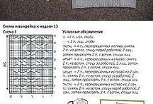 Схемы, модели со схемами / Узоры, схемы