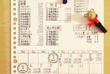 家計簿 参考例