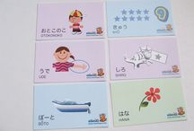 Kodomo no Nihongo / Links to Japanese learning and entertainment for my girls.